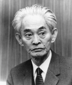 Author of Palm-of-the-Hand stories, Yasunari Kawabata